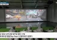 [서소문사진관]육군 최초 최정예 예비군 탑팀(Top Team) 선발대회