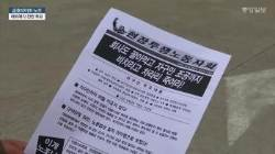 [뉴스분석]완강히 버티던 금호타이어 노조, 조합원 총투표 왜 받았나