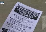 금호타이어 노사정·채권단, 中 더블스타 해외매각 합의