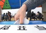 [뉴스분석] 금호타이어 해외매각 확정 … 중국 공장 정상화 시급