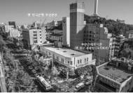 전시 외 도서관·문화관·관광·휴식까지…2020년말 개관할 부산 근현대역사 박물관은?