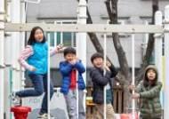 [소년중앙]'꼬마야 꼬마야' 줄 넘다 비석치기…마음껏 놀고 실컷 웃어요
