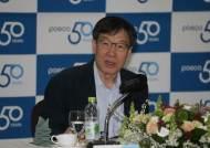 """권오준, 포스코 미래 구상 … """"리튬·바이오 더해 500조 매출"""""""