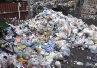 업체선 비닐수거 거부 … 쓰레기봉투 넣으면 과태료 낼 수도
