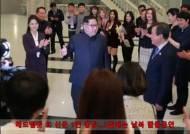 [서소문사진관]사진으로 보는 2일 주요 뉴스…김정은·인질극 등