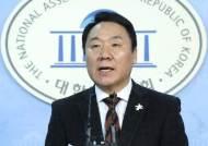 [속보] 검찰, '강원랜드 채용비리 의혹' 염동열 의원 6일 소환