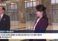 """최진희 '뒤늦은 후회'는 김정은 신청곡…김, 공연 끝난 뒤 """"노래해줘 고맙습니다"""""""