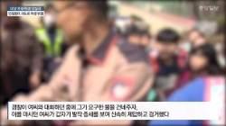 """대낮에 '뻥 뚤린' 학교 보안…""""외부인 출입 절차 강화해야"""""""