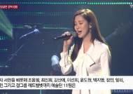 """北 김정은도 주목한 백지영 목소리…""""남쪽서 어느 정도 가수냐"""""""