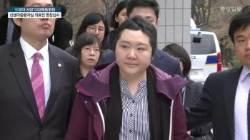 의사단체, 신생아 집단 사망 이대목동 의료진 선처 '탄원'