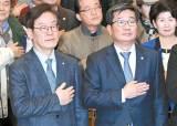 [논설위원이 간다] 비문 대선주자 vs 친문 실세 대충돌 … '민심 대 당심' 승자는