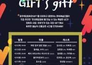 """광주에 독립영화 전용관 11일 개관 … """"선물 같은 영화 선사"""""""