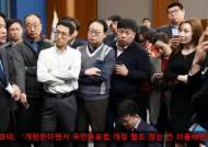 [서소문사진관]사진으로 본 4일 주요 뉴스…예술단, 안철수 등