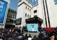 [포토사오정]서울시장 출마 선언한 안철수 제1의 시정목표는 '스마트 도시'