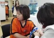 [서소문사진관]'엄마도 현역, 아들도 현역' 병역판정검사 체험