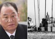 "VOA ""美 국무부, 천안함 '북한 어뢰에 침몰' 조사 완전 지지"""