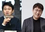 '방방 일가' 손잡았다…넷마블, 방탄소년단 기획사에 2014억원 투자