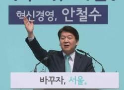 한국당ㆍ바른미래 '보수표' 경쟁 가속...전략투표 이뤄질까