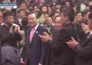 """탁현민 """"남북 무대 눈물 났다…현송월 단장에게는 미안"""""""
