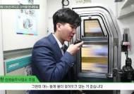 """""""우산 챙겨요"""" """"오늘도 응원해요""""…2호선 DJ 들어보셨나요"""