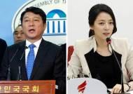 '송파을' 최재성·송기호 민주당 후보, 배현진 '압도'