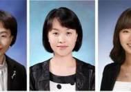 숭실대 박승민 교수, 미 풀러 신학교 STAR연구소 최우수 논문상…심은정·신선임 교수는 우수상