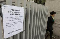 [서소문사진관]박 전 대통령 판결앞두고  긴장감 도는 법원