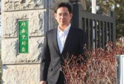 """[속보] 박근혜 선고 法 """"삼성그룹 관련 직권남용 모두 유죄"""""""
