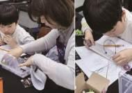 [소년중앙] 영메이커 프로젝트 시즌 4, '메이커교육 시민멘토'를 찾습니다