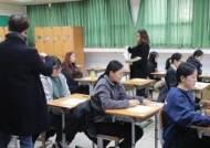 고교생 10명중 7명, 수능 최저기준 폐지 정책에 '반대'
