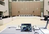 """북한의 일본인 납치문제 관련 김정은 수사…ICC """"요건 해당 안 돼"""""""