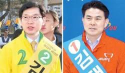 김경수 vs 김태호, 오거돈 vs 서병수 … 그때 그 사람 또 붙는다
