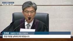 박근혜 1심 선고 속보로 전한 일본과 중국…반응은
