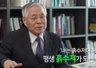 경제학 대중화, 한국경제론 집대성한 송병락 前서울대 부총장