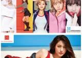 [2018 대한민국 셀러브리티(6)] JYP·FNC '약진'… SM·YG '주춤'