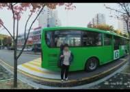 VR 테마파크 노크한 '신과함께' VFX 제작사