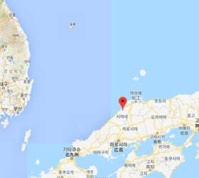 <!HS>일본<!HE> 시마네현서 규모 5.8 <!HS>지진<!HE>