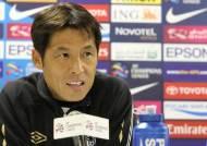 日축구대표팀, 월드컵 두 달 앞두고 선장 바꾼 이유는