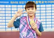 '유남규 딸' 유예린, 회장기 초등선수권 女 4학년부 단식 정상