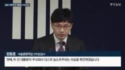 """검찰 """"이명박 전 대통령, 다스 실소유주 사실 확인""""…구속기소"""
