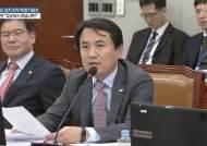 """김진태 """"임종석, 높은 자리인 줄 아나 본데…그냥 비서 아닙니까?"""""""