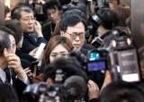 """""""김기식, 의원 임기말 반납할 후원금으로 독일 등 땡처리 외유"""""""