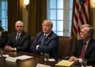 """트럼프 """"(시리아에) 중대 결정 임박"""" 군사공격 거론하자 러 맞대응 시사"""