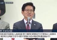 """홍준표 """"김문수는 영혼이 맑은 남자"""""""