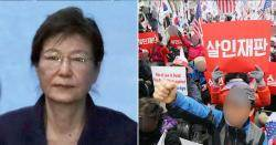 """""""박근혜 1심 판결에 불복한다""""…항소장 제출한 일반 시민"""