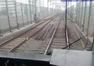 지하철 1호선 성균관대역서 50대 여성 전동차에 치여 숨져
