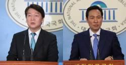"""안철수, 우상호 '외유성 출장' 지적에 """"물타기…물먹는 하마냐"""""""