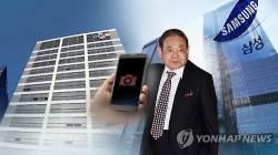 '이건희 성매매 의혹 동영상' 촬영 일당 실형 확정…최대 징역 4년 6개월