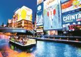 내년부터 일본 갔다 돌아오면 1만원 '<!HS>출국세<!HE>' 징수