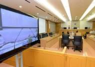 2024년엔 '스마트폰 재판'…3000억원대 '스마트법원' 모습은